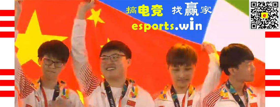 es.win 电竞之窗,电竞赢家,esports