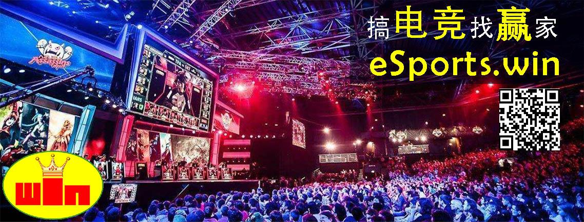 电竞赢家 eSports.win(电竞之窗)——【域名:网上一块地】【域润:土地价值升值】——九弟新媒体设计咨询有限公司